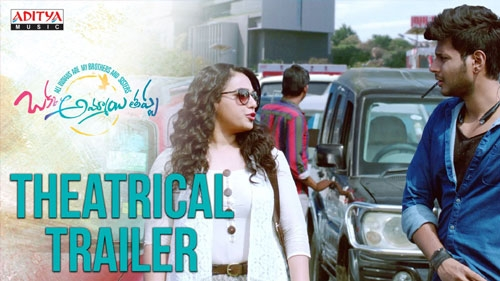 okka ammayi thappa theatrical trailer