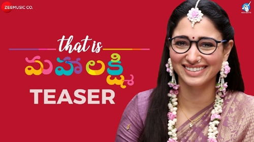 that is mahalakshmi official movie teaser