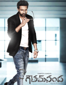 Goutham Nanda Movie Review, Rating, Story, Cast and Crew