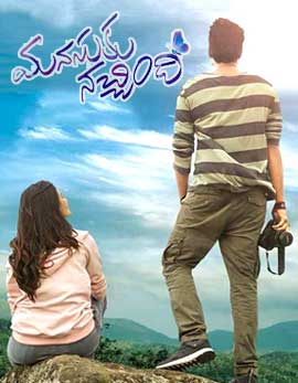 Manasuku Nachindi Movie Review, Rating, Story, Cast and Crew