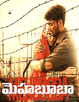 Mehbooba Movie Review, Rating, Story, Cast and Crew