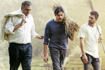 Agnyaathavaasi, Agnyaathavaasi latest, agnyaathavaasi ap and telangana first day figures, Emotions