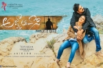 Agnyaathavaasi Movie Event in Florida, Agnyaathavaasi Telugu Movie show timings, agnyaathavaasi telugu movie show timings, Agnyaathavaasi