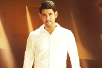 Bharat Ane Nenu Completes Censor Scrutiny: Passed Without Cuts