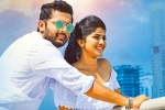 Chal Mohan Ranga movie story, Chal Mohan Ranga Movie Tweets, chal mohan ranga movie review rating story cast and crew, Usa