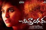 review, review, chitrangada telugu movie, Mv sridhar