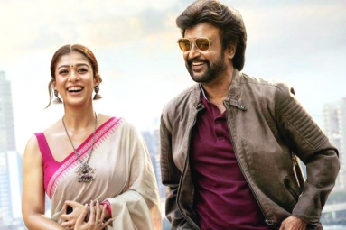 Rajinikanth's Darbar Day One Collections