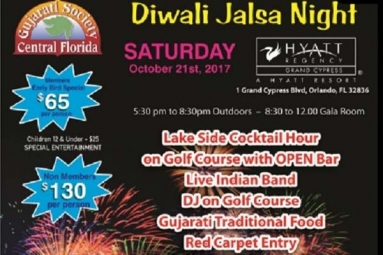 Diwali Jalsa Night 2017