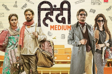Hindi Medium Movie