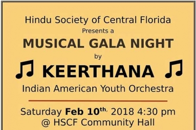 Keerthana Band Musical Gala 2018