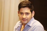 Mahesh Babu's Next Announced