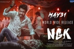 NGK Tamil Movie