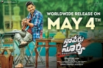 Naa Peru Surya Telugu Movie