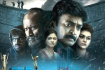 Rajasekhar PSV Garuda Vega movie review, PSV Garuda Vega review, psv garuda vega movie review rating story cast and crew, Nia