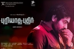 Puriyatha Puthir Tamil Movie