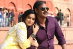 Raid Movie Review, Rating, Story, Cast and Crew