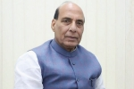 Rajnath Singh Launched Emergency Response Support System