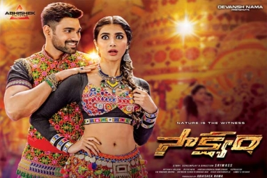 Saakshyam Telugu Movie