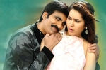 Touch Chesi Chudu Movie Tweets, Touch Chesi Chudu rating, touch chesi chudu movie review rating story cast and crew, Emotions