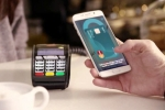 Samsung, MasterCard, use your mobile phone on swiping machines instead of debit credit cards, Nokia
