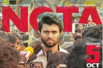 Vijay Devarakonda, Nota cast and crew, nota telugu movie, Shankar