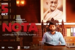 2018 Tamil movies, Nota movie, nota tamil movie, Shankar