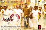 trailers songs, Sandakozhi 2 official, sandakozhi 2 tamil movie, Shankar